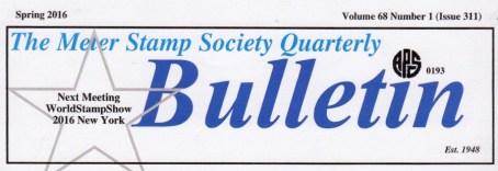 BULLETIN_WORLD_STAMP