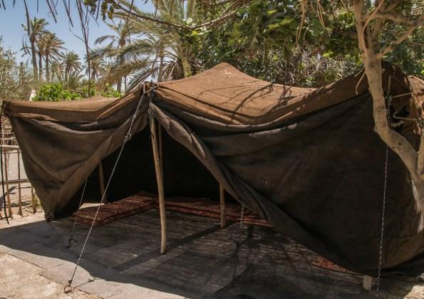 אוהל משפחתי