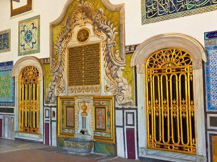 turkey-istanbul-interior-topkapi-palace