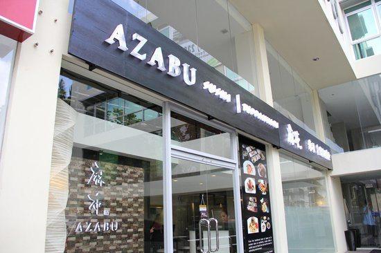 azabu-restaurant (1)