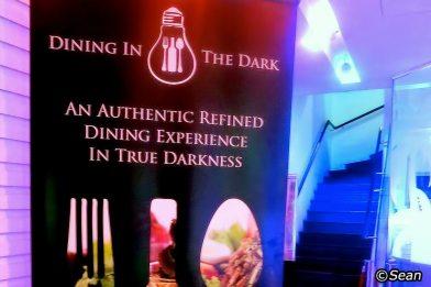 dining-cark01