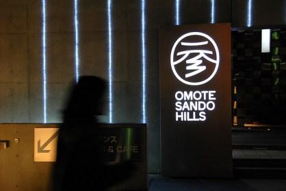 Taku-Outside-Omotesando-Hills