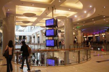 mall-of-sofia_inside