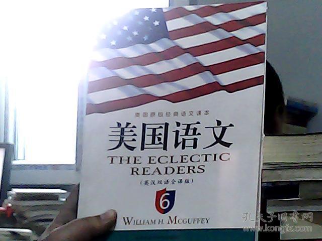 solitary中文什么意思-solitary是什么意思中文.laundry什么意思中文.decades的中文意思.solitary man什么意思.hypnosis什么 ...