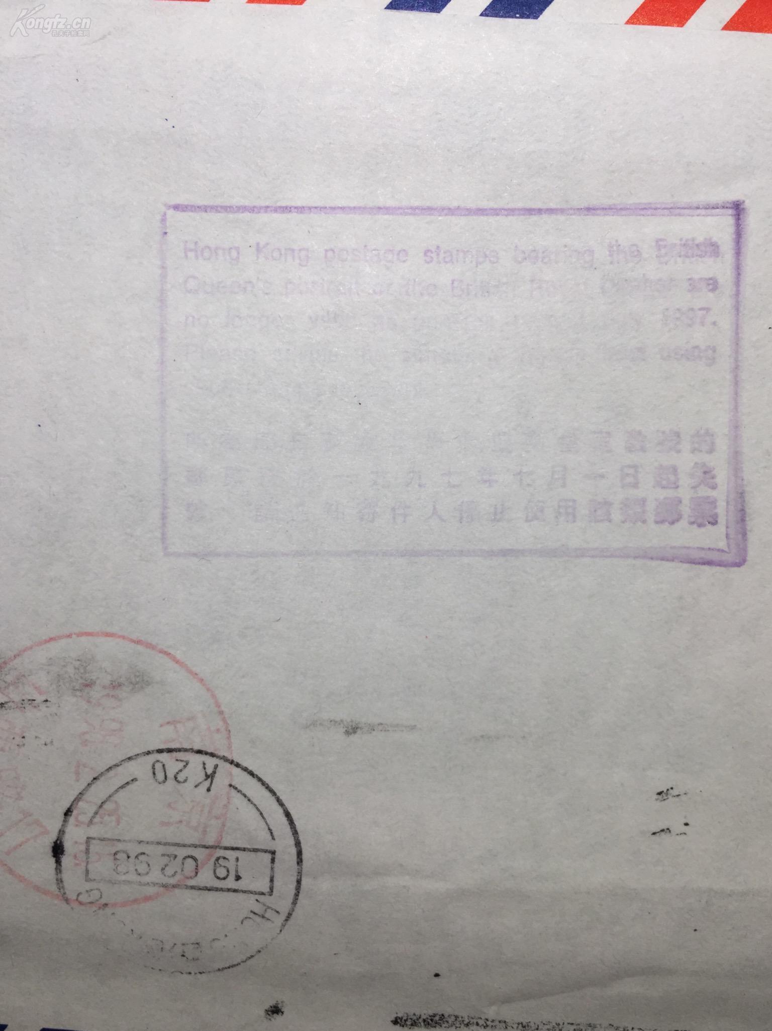 大陸往香港寫信的外殼格式怎么寫?~本人沒寫過信~~最好有樣本謝謝~~