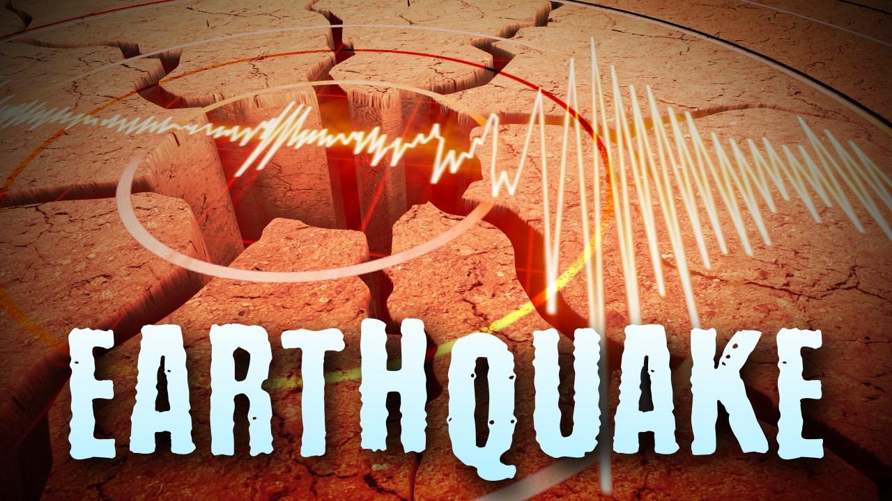earthquake2_1550435621963.jpg