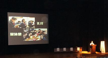 ▲広島女学院の映像紹介