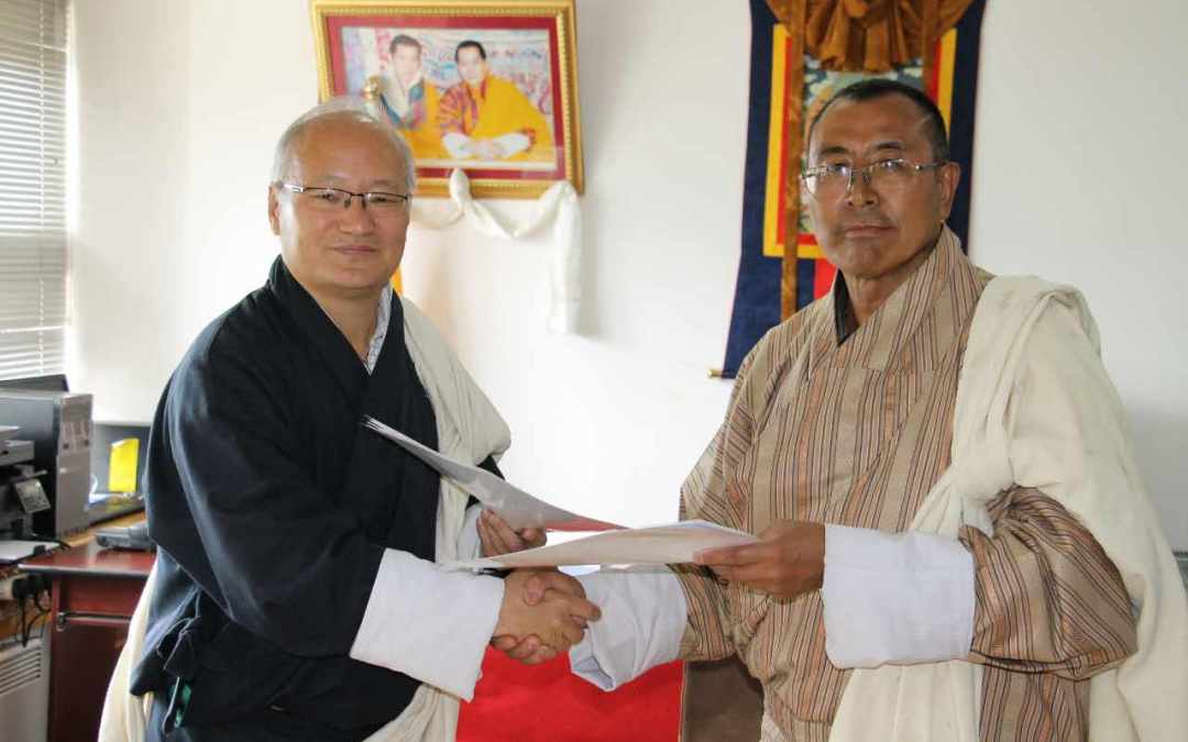 A MoU was signed between Ministry of Health and Khesar Gyalpo University of Medical Sciences of Bhutan