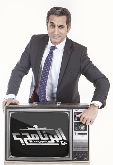 Bassem Yousef El Bernameg (10) (379x550)