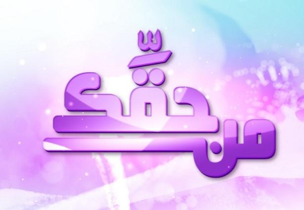 mn 7a2ik logo