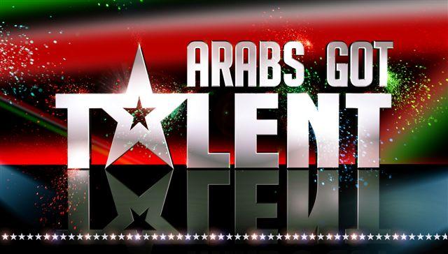 MBC4 & MBC MASR- Arabs Got Talent - Logo