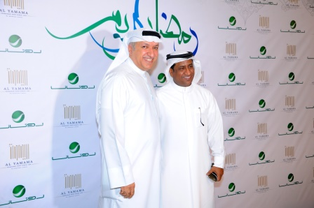 ALi Al Khawar & Mr Salem