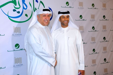 Fayez Al Saeed & Mr Salem
