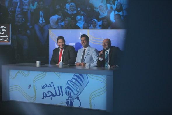 Alnajm Alsagheer Pic 4