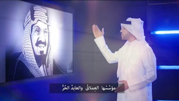 FAHAD AL3AZM (3)