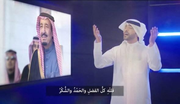 FAHAD AL3AZM (5)
