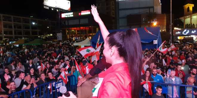 رزان تساند ثورة لبنان