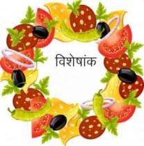 food logo1