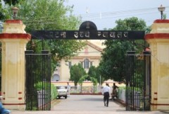 05-12-13 Kshetriya Sitamarhi - Patna HC