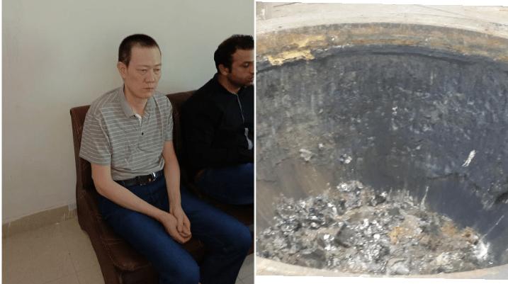 فیصل آباد میں چینی شہری نے پاکستانی نوجوان کو بھٹی میں پھینک دیا