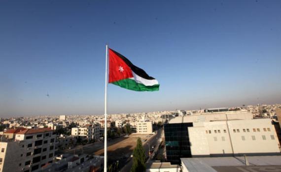 8105ef732 الأردن=المملكة الأردنية الهاشمية   vip2099