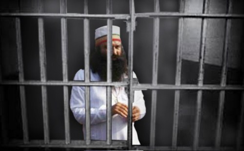 सुनारिया जेल में राम रहीम से मिलने पहुंची उनकी बेटी और परिवार को पुलिस ने पकड़ा