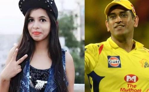 IPL: चेन्नई टीम की सपोर्ट में ढिंचैक पूजा ने गया रैप