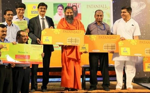 योग गुरू बाबा रामदेव के ब्रांड पतंजलि ने लॉन्च किया अपना सिम कार्ड