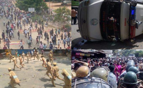 तमिलनाडु के तूतीकोरिन में हिंसा, वेदांता की स्टरलाइट यूनिट बंद करने की मांग