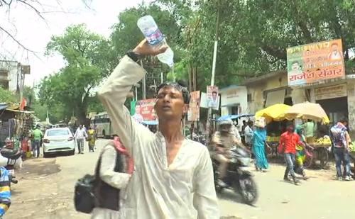 बुंदेलखंड में भीषण गर्मी से जन जीवन हुआ अस्त व्यस्त, 46 डिग्री पहुंचा पारा