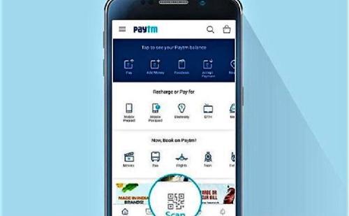 डिजिटल पेमेंट ऐप Paytm के ठप होने से लोगों को हुई परेशानियां