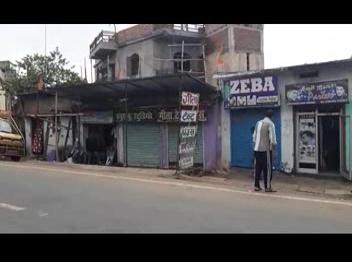 पुलिस बर्बरता के खिलाफ हजारीबाग में बंद का आवाहन