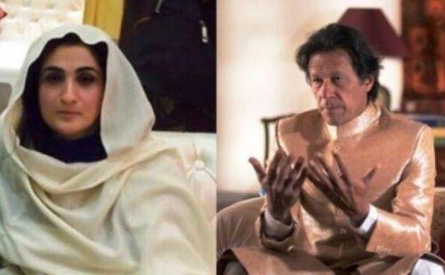 इमरान खान ने बिना देखे ही बुशरा मनेका को कर दिया था प्रपोज, शादी के बाद उठा चहरे से पर्दा