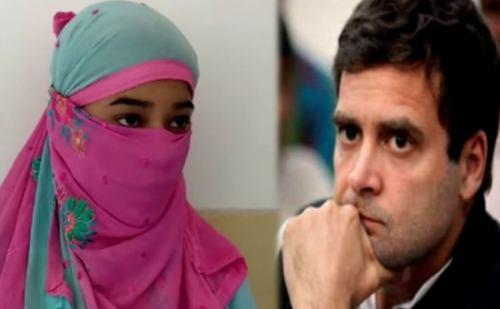 मोरनी गैंगरेप कांड: राहुल गांधी ने किया ट्वीट