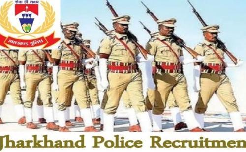 झारखंड पुलिस भर्ती 2018, 530 ग्रुप-डी भर्ती के लिए नोटिफिकेशन जारी