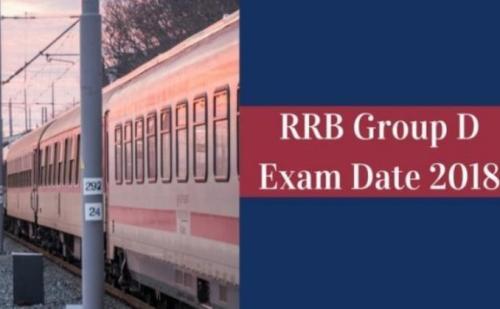रेलवे रिक्रूटमेंट बोर्ड (RRB) एग्जाम की तारीख का हुआ ऐलान