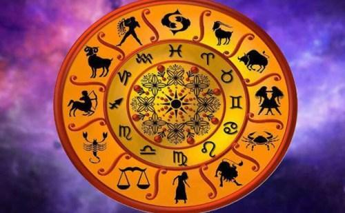 आज का दिन कैसा रहेगा आपके लिए, जानिए भाग्य चक्र में
