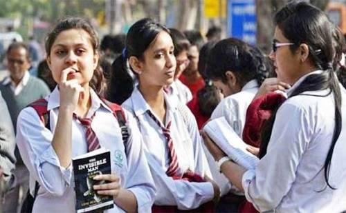 CBSE ने शुरू किया नौवीं-ग्याहरवीं की परीक्षा का रजिस्ट्रेशन