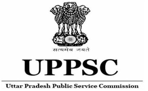 UPPSC  ने इतने पदों पर निकाली वैकेंसी, ऐसे करें आवेदन