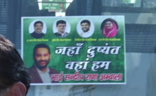 जींद व चंडीगढ़ में होगी इनेलो की अलग-अलग बैठकें