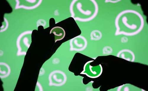 वॉट्सऐप युजर्स रहें सावधान, लीक हो सकती है प्राइवेट इनफार्मेशन