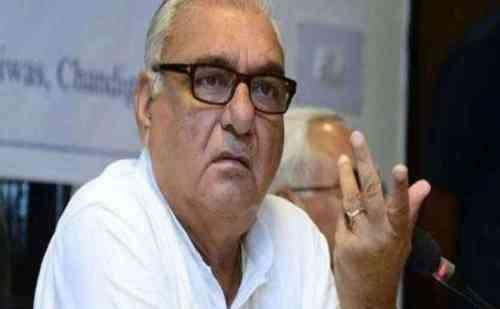 CID मुद्दे पर पूर्व सीएम भूपेंद्र सिंह हुड्डा ने गृहमंत्री अनिल विज पर बोला हमला