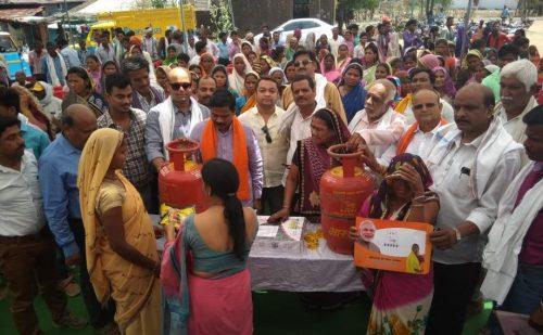 राज्य सरकार की ओर से गैस सिलेंडर एवं चूल्हा वितरण समारोह का किया गया आयोजन