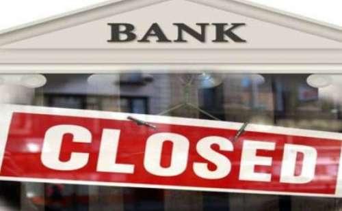 अगस्त महीने में अधितकर दिन बंद रहेंगे बैंक, जानिए कब