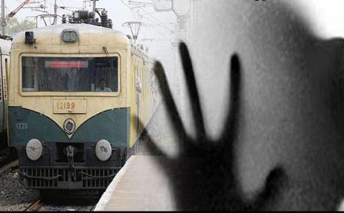 ट्रेन में अकेली सफर कर रही युवती के साथ बलात्कार