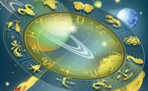 'भाग्य चक्र' में जानिए कैसा बीतेगा आपका आज का दिन