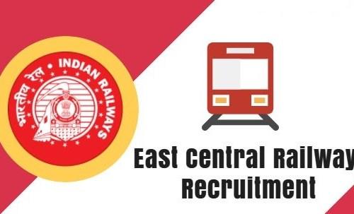East Central Railway Recruitment 2018: बिहार के दसवीं पास युवा करें अप्लाई