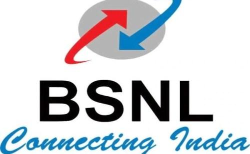 बीएसएनएल ने दी अपने यूजर्स को नए प्लान की सौगत