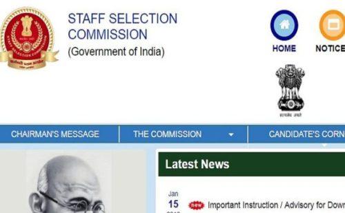 स्टाफ सलेक्शन बोर्ड ने SSG GD Constable 2019 के लिए एडमिट कार्ड किए जारी, ऐसे करें डाउनलोड