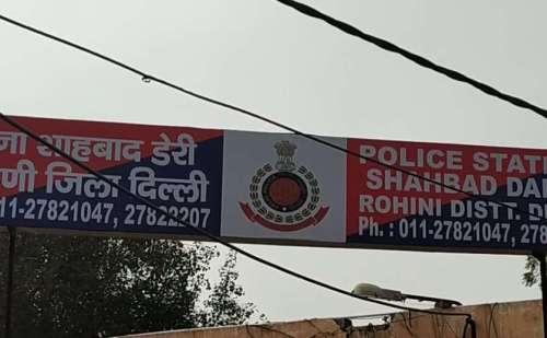 दिल्ली: शाहबाद डेरी थाना एरिया में फाइनेंसर की गोली मारकर हत्या